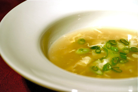 Egg Drop Soup II